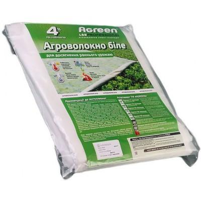 Агроволокно в пакетах 23г/кв.м 1.6м*10м БЕЛОЕ