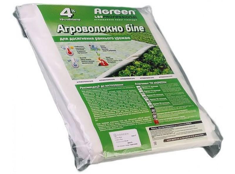 Агроволокно в пакетах 23г/кв.м. 3,2м*10м БЕЛОЕ