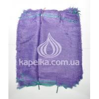 Сетка овощная 40 см * 60 см (до 20кг) 17г, фиолетовая