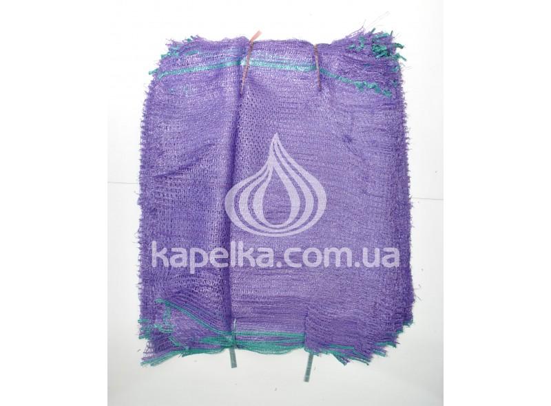 Сетка овощная 42 см * 62 см (до 22кг) фиолетова