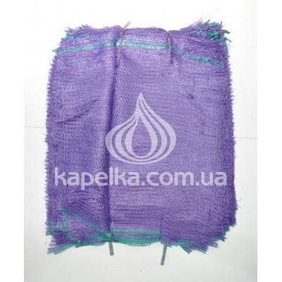 Сетка овощная 45 см * 75 см (до 28кг) фиолетовая