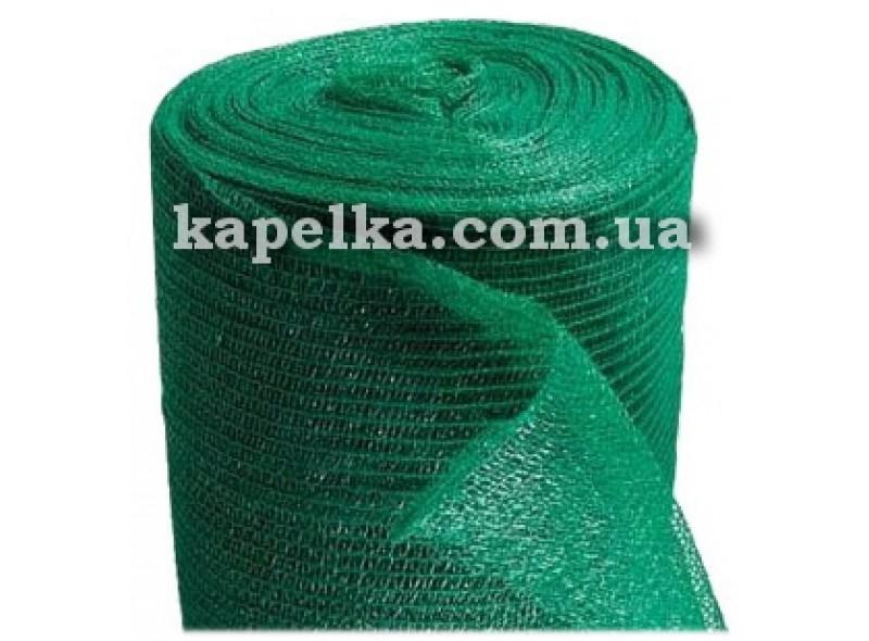 Сетка затеняющая 40% затенения, 1.75м*100м, зелёная (Украина)